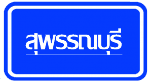 supan-logo