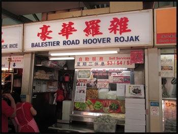 Balestier-road-hoover-rojak-1