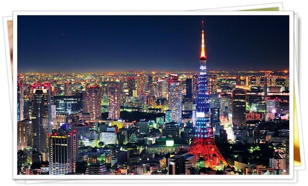เรียนต่อโตเกียว