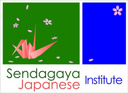 โรงเรียนสอนภาษาที่ญี่ปุ่น
