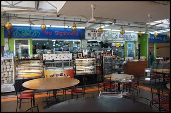 ของกินสิงคโปร์ - No Signboard Seafood Restaurant