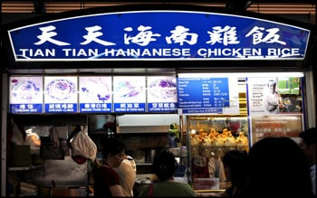 tian tian chicken rice copy