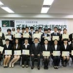 university-entrance-ceremony-sendagaya-2_Oct