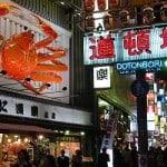 crab-sign-150x150
