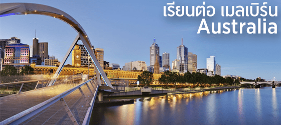 banner_Melbourne