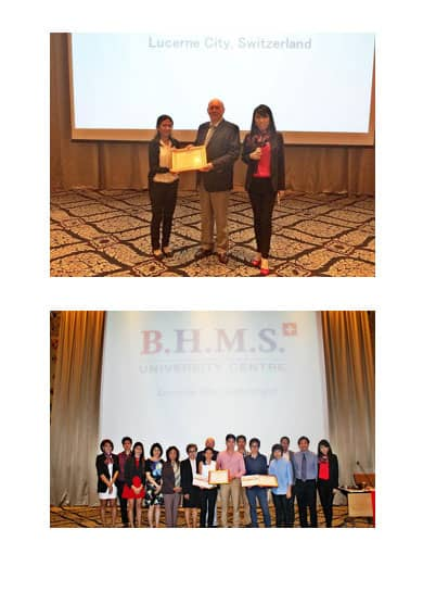 BHMS-Conference