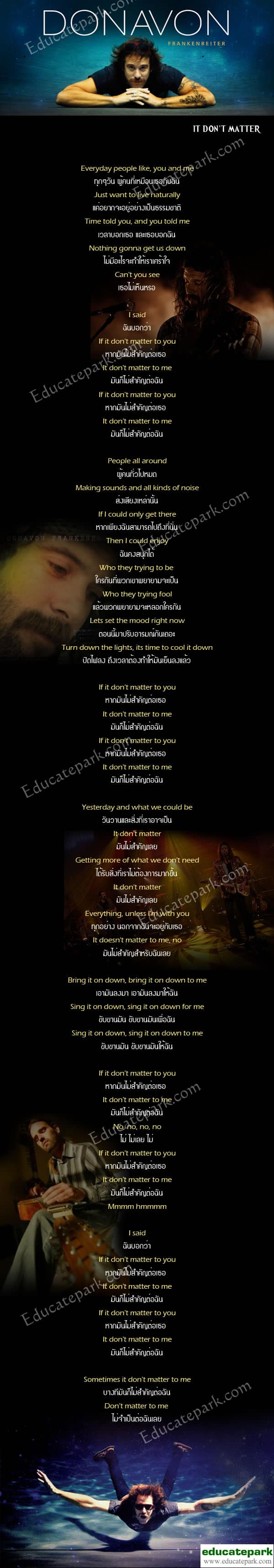 แปลเพลง It Don't Matter - Donovon Frankenreiter