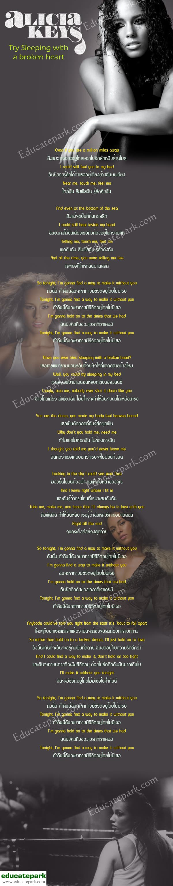 แปลเพลง Try Sleeping With a Broken Heart - Alicia Keys