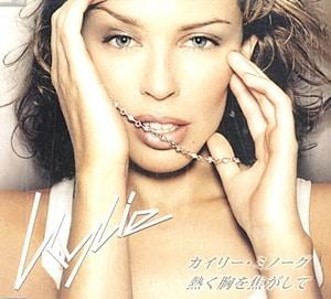 แปลเพลง Can't Get You Out Of My Head - Kylie Minogue