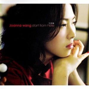 แปลเพลง Lost In Paradise - Joanna Wong