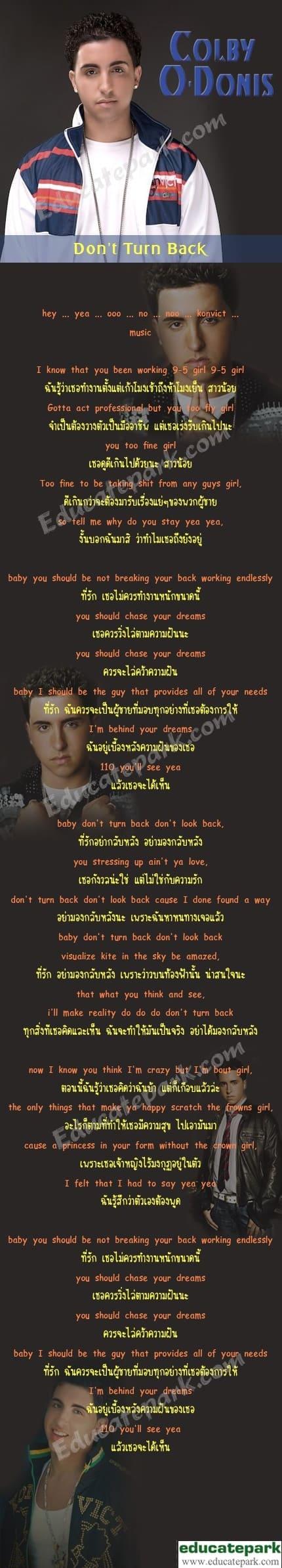 แปลเพลง Don't Turn Back - Colby O'Donis