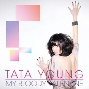 แปลเพลง My Bloody Valentine - Tata Young