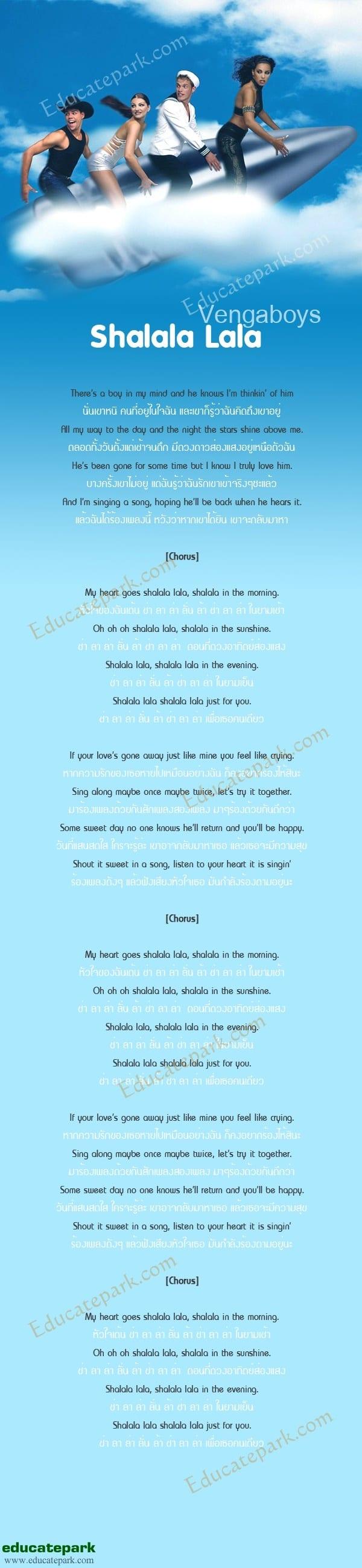 แปลเพลง Shalala lala - Vengaboys