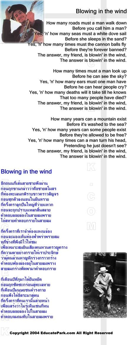 แปลเพลง Blowin' in The Wind - Bob Dylan