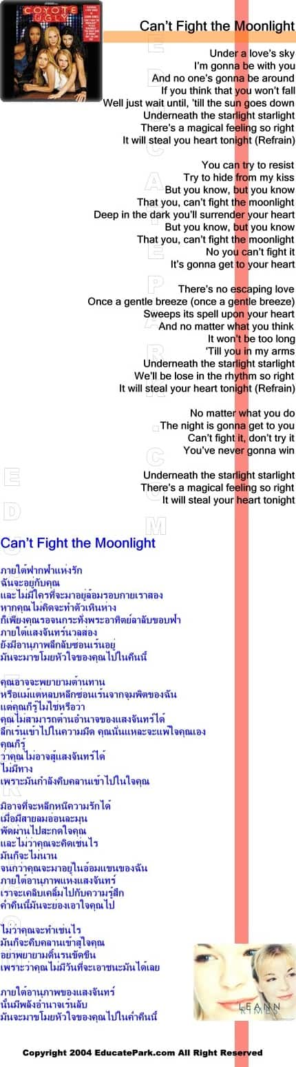 แปลเพลง Can't Fight the MoonLight - Coyote Ugly