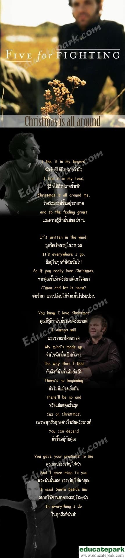 แปลเพลง Christmas Is All Around - Five For Fighting