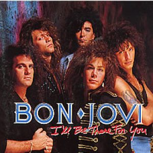 แปลเพลง I'll be There for You - Bon Jovi