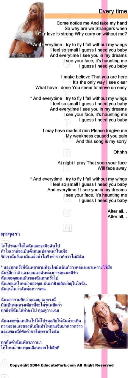 แปลเพลง Everytime - Britney Spears