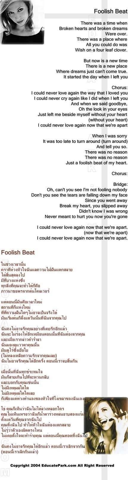 แปลเพลง Foolish Beat - Debbie Gibson