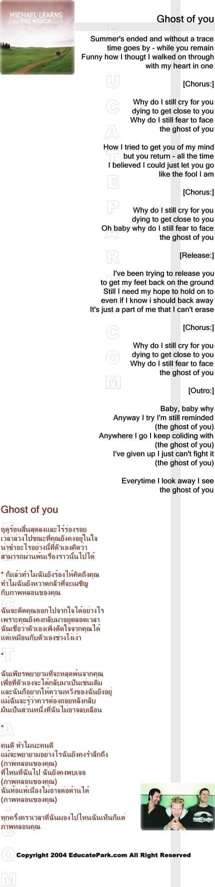 แปลเพลง Ghost of you - Michael Learn to Rock