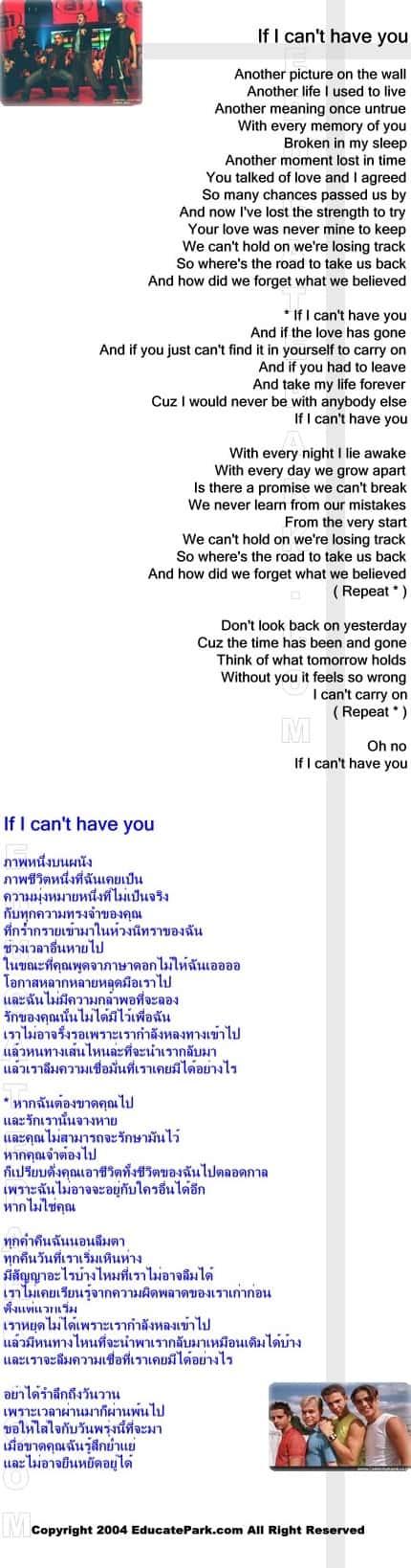 แปลเพลง If I can't have you - A1