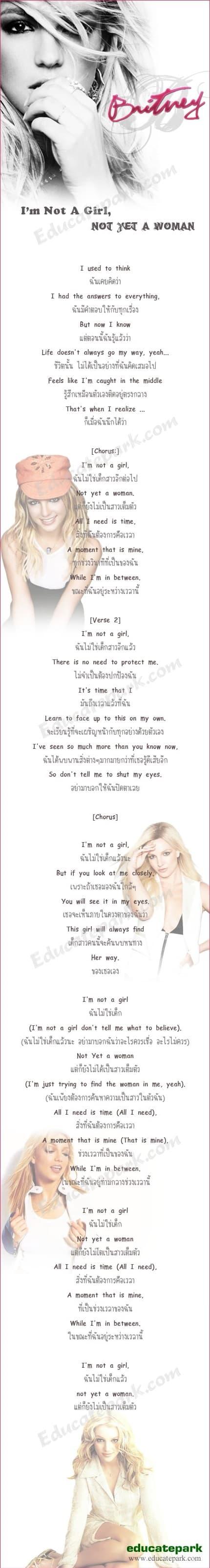 แปลเพลง I'm Not A Girl, Not Yet A Woman - Britney Spears