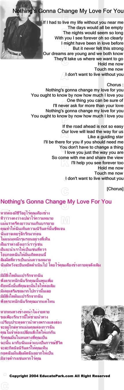 แปลเพลง Nothing's Gonna Change My Love For You - Glenn Medeiros