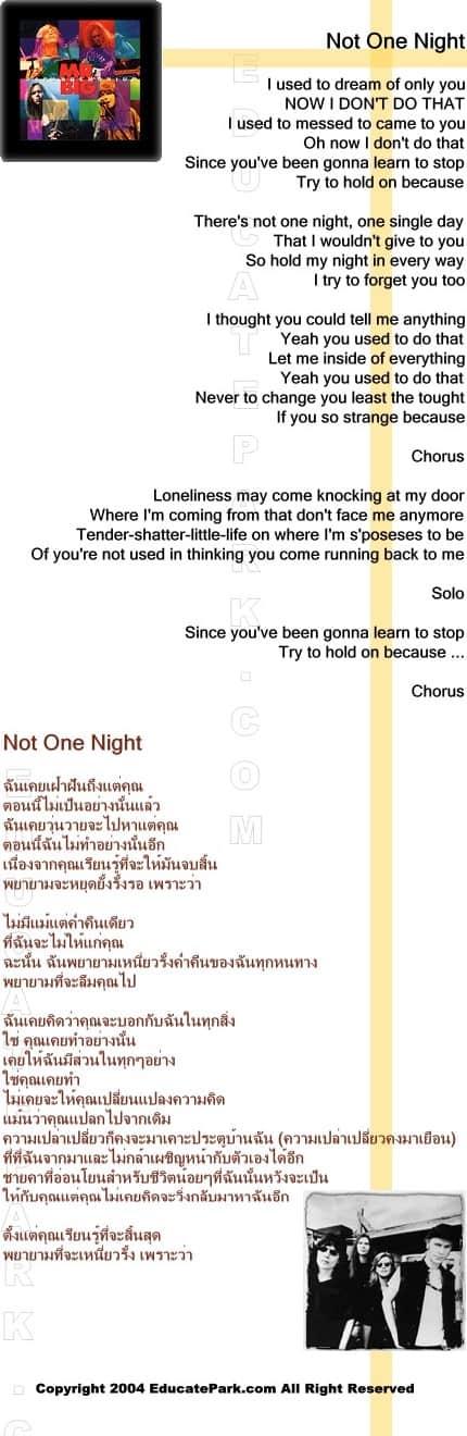 แปลเพลง Not One Night - Mr.Big