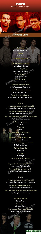 แปลเพลง Sleeping Child - Michael Learn To Rock