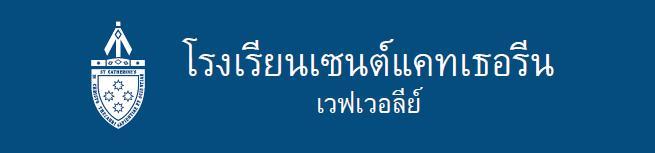 Cath - logo