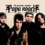 แปลเพลง Between Angels and Insects - Papa Roach