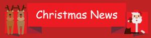 ข่าว วันคริสต์มาส
