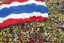 แฟนบอลไทย