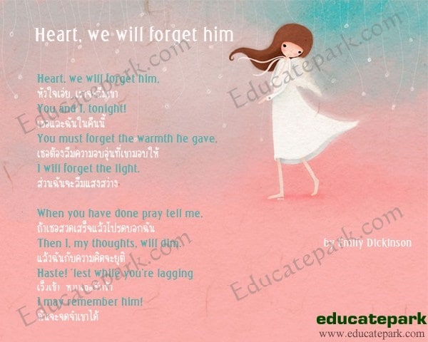 บทกลอน Heart We Will Forget Him - Emily Dickinson