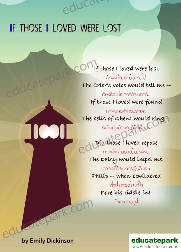 If Those I Loved Were Lost - Emily Dickinson