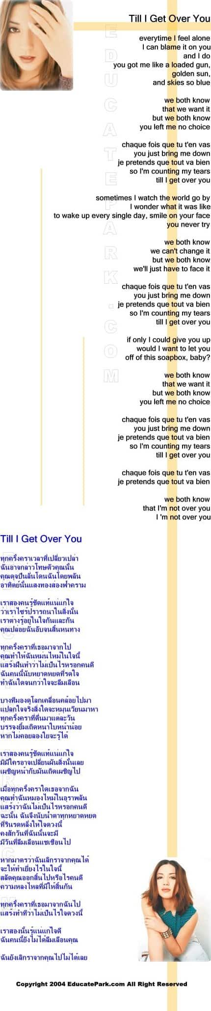 แปลเพลง Till I Get Over You - Michelle Branch