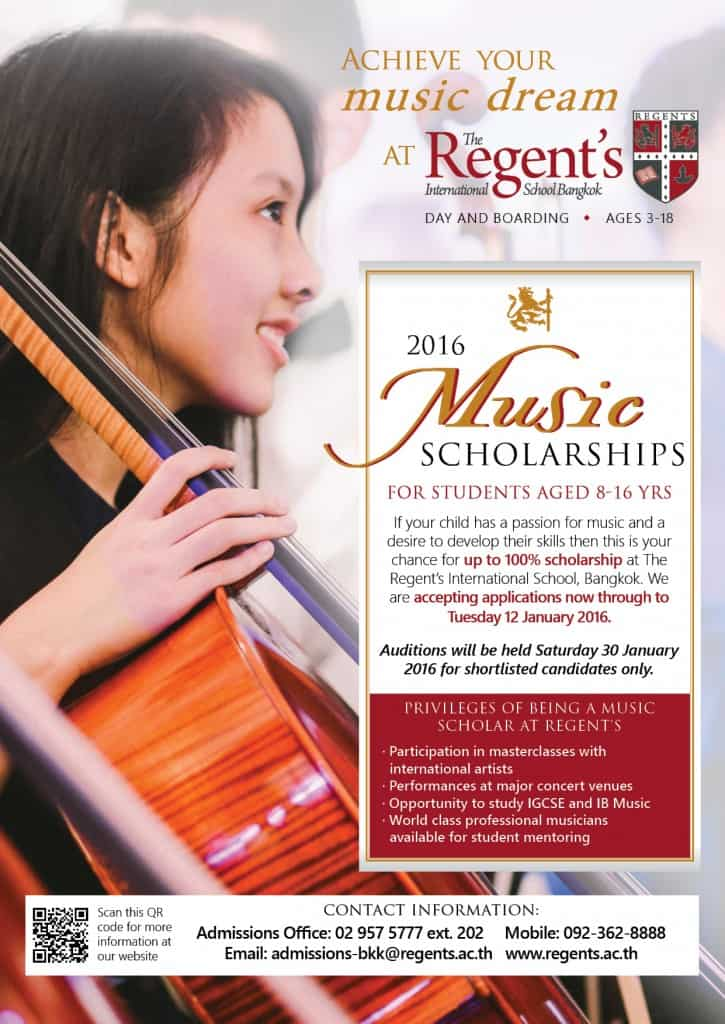 Regent's Music Scholarships 2016