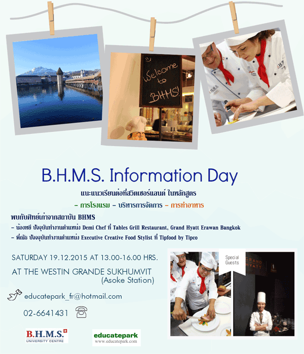 bhms-information-day