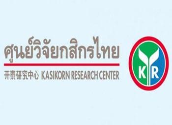 kasikorn-research-center