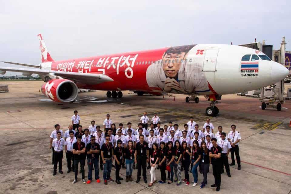ขอขอบคุณรูปจากFB สถาบันการบินพลเรือน-Civil Aviation Training Center,Thailand