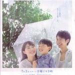 ima_ai_ni_yukimasu