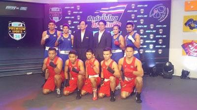 มวยทีมชาติไทยโอลิมปิก