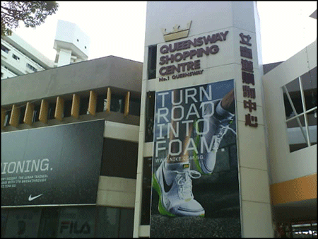 Shopping สิงคโปร์ : Queensway Shopping Centre