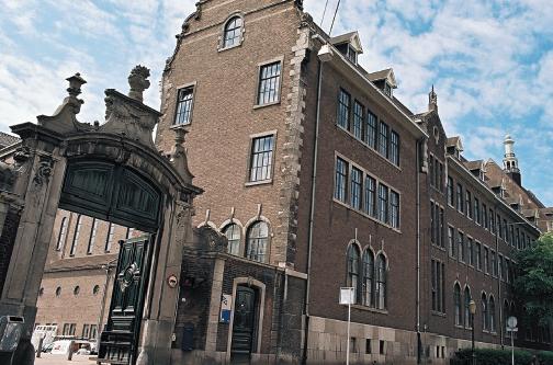 ทุนการศึกษา ป.โท Maastricht University