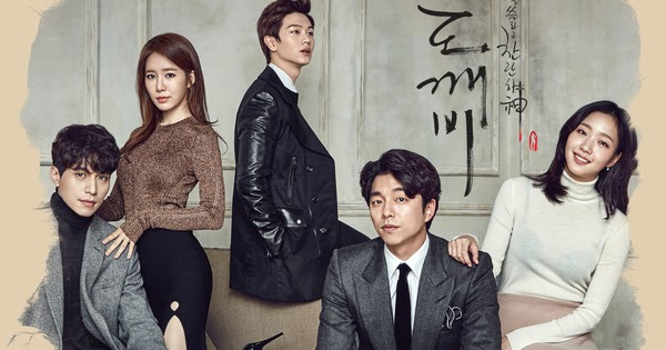 แปลเพลง Stuck in Love - Kim Kyung Hee OST. Goblin