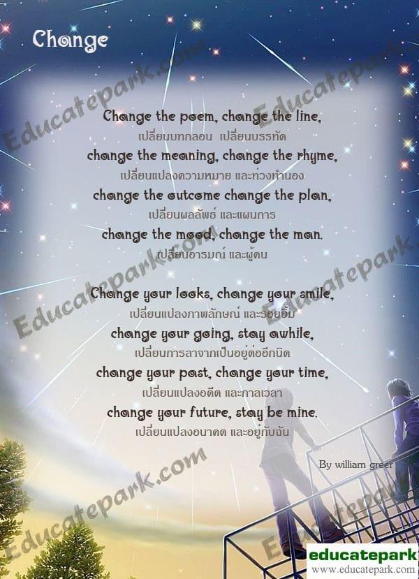 Change-william-greer