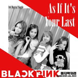 แปล เพลง ของ blackpink