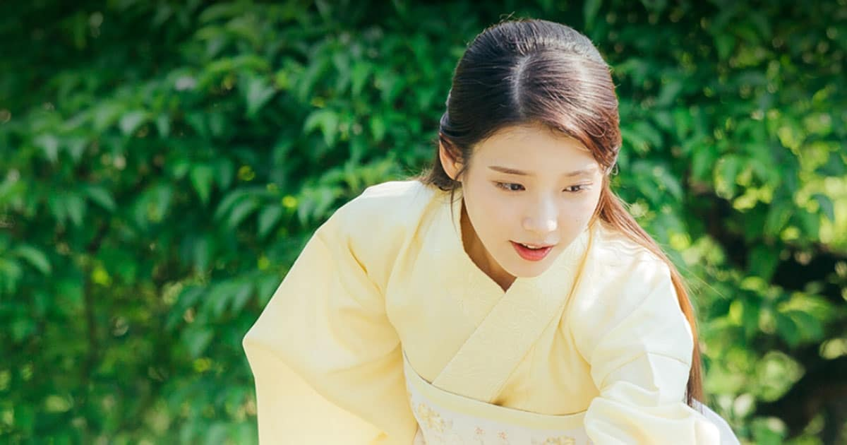 แปลเพลง A lot like love | Baek Ah Yeon | Moon Lovers Scarlet Heart Ryeo OST Part 7