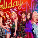 แปลเพลง All Night   Girls Generation