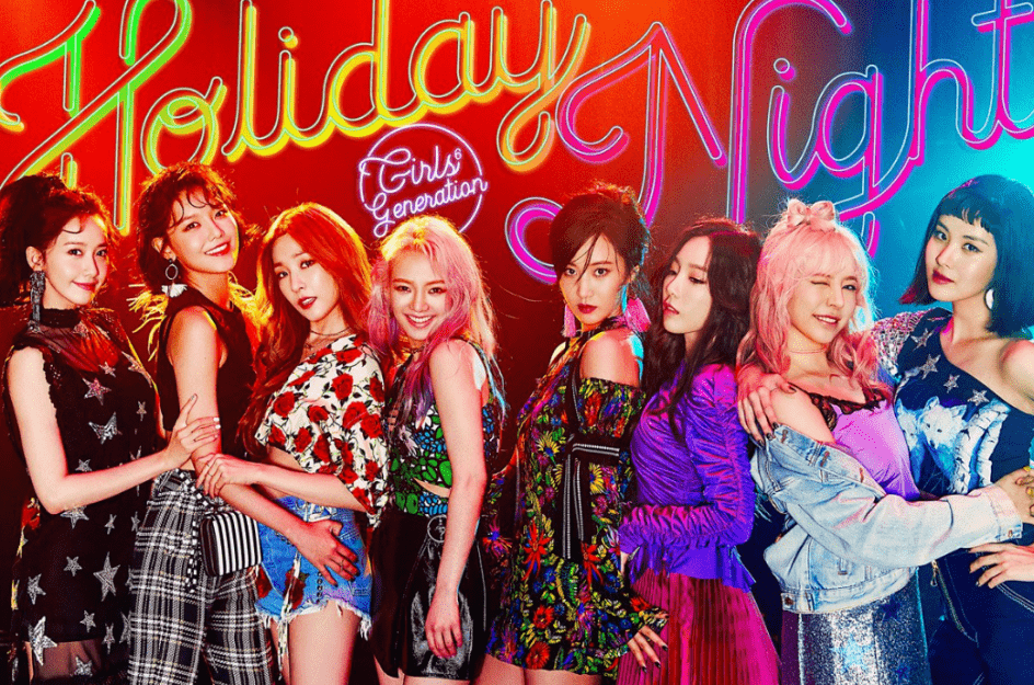 แปลเพลง All Night | Girls Generation